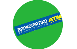 All MCB Bankomatiko (ATM) offer real-time prepaid phone recharge (Digicel or UTS).